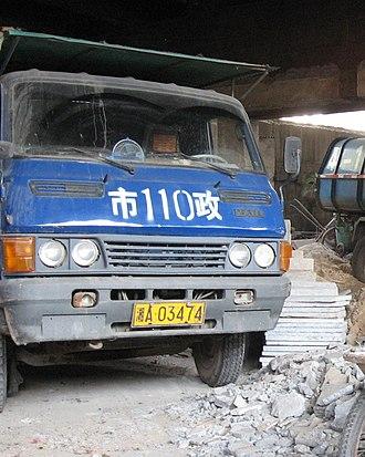 Nanjing Automobile - Late Nanjing Yuejin light truck (NJ131)