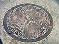 Zama manhole cover2.JPG