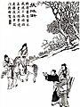 Zhang Hongjian.jpg