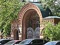 Zheleznov's mansion (Yekaterinburg) 019.jpg