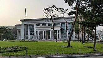 Sahmyook University - 100th Anniversary Memorial Hall