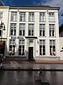 's-Hertogenbosch Rijksmonument 21679 Kerkstraat 56.JPG