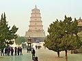 ·˙·ChinaUli2010·.· Xi'an - panoramio (57).jpg