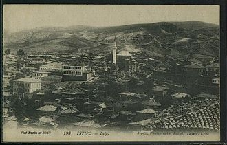 Ottoman Vardar Macedonia - Image: Štip Ottoman Birdeye