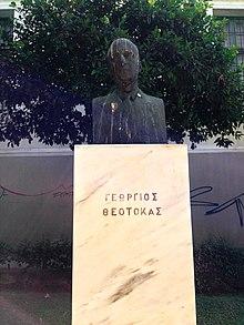 Γιώργος Θεοτοκάς, Πάρκο Ελλήνων Λογοτεχνών.jpg