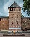 Башня Донец Смоленская крепость.jpg