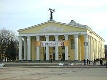 Белгородский драматический театр им. М.С.Щепкина.
