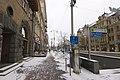 Бесарабка, Київ, Ukraine - panoramio (52).jpg