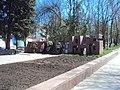 Братская могила советских воинов и мирных жителей, замученных фашистами.jpg
