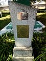 Братська могила Дрімайлівка 02.jpg