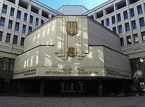 Verkhovna Rada of Crimea - Image: Верховный Совет Крыма