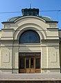 Витебский вокзал. Императорский павильон03.jpg