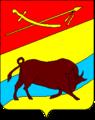 Герб Камышеватого.png