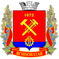 Герб Ясиноватой ДНР.png