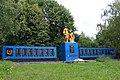 Дашківці, Пам'ятник 310 воїнам – односельчанам загиблим на фронтах ВВВ.jpg