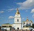 Дзвіниця Михайлівського Золотоверхого собору, Київ.jpg