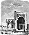 Диван-Ханэ в Шахском дворце в Баку.jpg