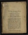 Доклады Управы сент.сессии 1910г. об изменениях в обложении 32.pdf