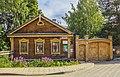 Дом художника Н.Хохрякова MG 8480.jpg