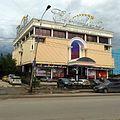 Европа клуб (Якутск) - panoramio.jpg