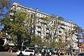 Жилой дом ( г. Владивосток, ул. Алеутская, 19).JPG