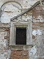 Замок Поморяни (2).jpg