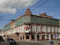 Здание общества взаимного кредита - вид с Театральной площади.JPG