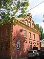 Здание швейной мастерской.JPG