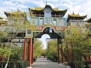 Buddhism in Russia - Golden Gate in Elista, Republic of Kalmykia