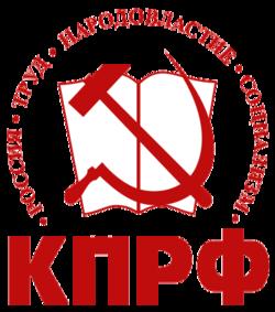 КПРФ Logo.png