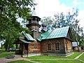 Карсавская православная церковь - panoramio.jpg