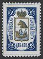 Кологривский уезд № 6 (1890 г.).jpg