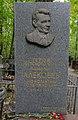 Красненькое кладбище. Могила Алексеева Константина Степановича.jpg