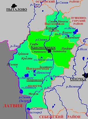 Красногородский район 2010.jpg
