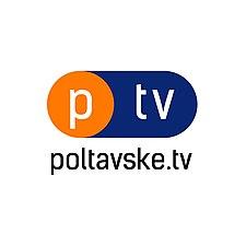 Логотип телеканалу ptv.jpg