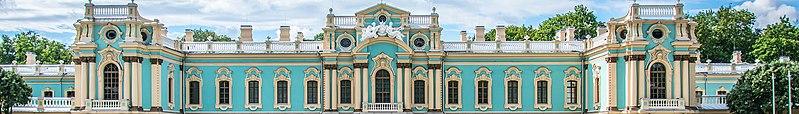 File:Маріїнський палац, Київ, банер.jpg