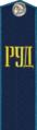 Мвд1943мс011.png