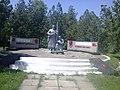 Меморіал у селі Медичне.jpg