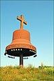"""Меморіал """"Голодомор–33"""", Мгар 3.jpg"""
