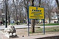 Миколаїв - Дві мармурові скульптури левів-1.jpg