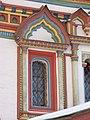 Москва. Церковь святителя Николая на Берсеневке - 030.JPG
