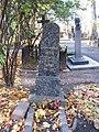 Надгробие А. Н. Лескова и А. И. Лесковой.jpg