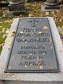 Надгробие на могиле русского философа и публициста XIX века П.Я.Чаадаева.JPG