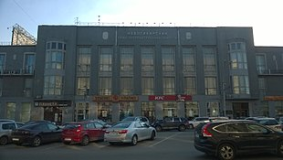 Облпотребсоюз, Новосибирск 03.jpg