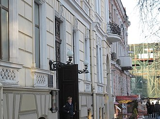 Odessa Museum of Regional History - The entrance to the museum