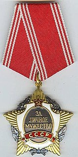 """Order """"For Personal Courage"""" Courage award of the Soviet Union and Russia"""