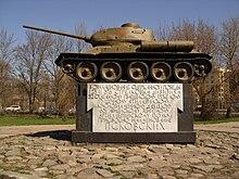 Памятник-танк Т-34.JPG