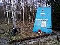 Памятник Ан-22.jpg