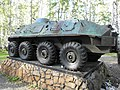 Памятник погибшим воинам-афганцам (Челябинск, Лесное кладбище) f009.jpg