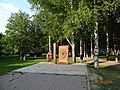 Памятник пограничникам - panoramio.jpg